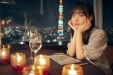 東京タワーを見ながらのディナーデート=日向坂46・齊藤京子ソロ写真集「タイトル未定」 撮影:岡本武志