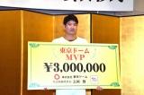 2年ぶり4度目となる受賞を喜んだ菅野智之投手 (C)ORICON NewS inc.