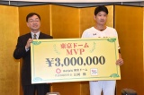 『2020年度 東京ドームMVP賞』を受賞した菅野智之投手(右) (C)ORICON NewS inc.
