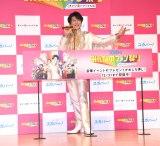『スカパー! みんなのファン祭り』に出席した及川光博(C)ORICON NewS inc.