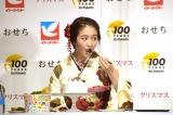 おせちで食レポに初挑戦した天翔愛  (C)ORICON NewS inc.