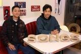 28日放送『SONGS』で瑛人の故郷・横浜を大泉洋と巡る(C)NHK
