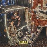 初回限定盤B=SEKAI NO OWARIのニューシングル「silent」ジャケット写真
