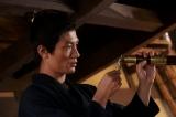映画『天外者』より五代友厚を演じた三浦春馬さんの場面写真(C)2020 「五代友厚」製作委員会
