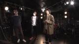 尾崎世界観(クリープハイプ)は東京・下北沢の「DaisyBar」を訪問=11日21日深夜、NHK総合『シブヤノオト Presents LOVEライブハウス』放送