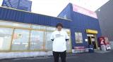 岡崎体育は奈良の「NEVERLAND」を訪問=NHK総合で11月21日深夜、『シブヤノオト Presents LOVEライブハウス』放送
