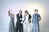 SCANDAL=NHK総合で11月21日深夜、『シブヤノオト Presents LOVEライブハウス』放送