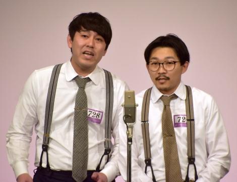 『M-1グランプリ2020』準々決勝に登場したオズワルド (C)ORICON NewS inc.
