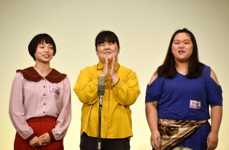 『M-1グランプリ2020』準々決勝に登場したぼる塾 (C)ORICON NewS inc.