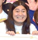 鈴木Q太郎、第1子女児誕生を報告