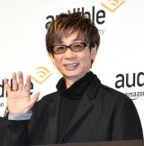 『Amazon Audible』のプレス向け戦略発表会に参加した山寺宏一 (C)ORICON NewS inc.
