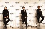 『Amazon Audible』のプレス向け戦略発表会に参加した(左から)窪塚洋介、梶裕貴、山寺宏一