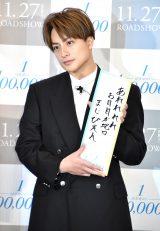 映画『10万分の1』の大ヒット祈願イベントに出席した白濱亜嵐 (C)ORICON NewS inc.