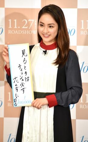 映画『10万分の1』の大ヒット祈願イベントに出席した平祐奈 (C)ORICON NewS inc.