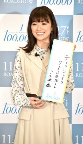 映画『10万分の1』の大ヒット祈願イベントに出席した優希美青 (C)ORICON NewS inc.