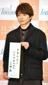 映画『10万分の1』の大ヒット祈願イベントに出席した白洲迅 (C)ORICON NewS inc.