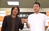 エッセイ集『世の中と足並みがそろわない』刊行記念トークショーを開催したふかわりょう(左)とゲストの東野幸治(右) (C)ORICON NewS inc.