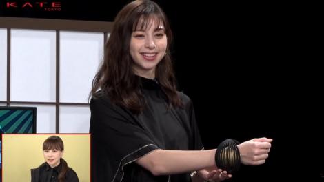 新CMで使用したアクセサリーを紹介=『KATE TOKYO presents「東京ヲトギバナシ〜トーク&メイクライブ〜」』配信イベント
