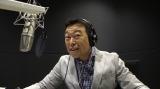 『NHKだめ自慢〜みんながでるテレビ〜』第6回、総合テレビで11月21日放送。ナレーションは小田切千アナウンサー(C)NHK
