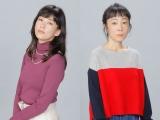 BSテレ東「土曜ドラマ9」枠で放送、『ナイルパーチの女子会』(2021年1月スタート)に出演する(左から)水川あさみ、山田真歩 (C)「ナイルパーチの女子会」製作委員会2021