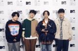 「Best New Artist Video -Japan-」を受賞したマカロニえんぴつ(C)田中聖太郎