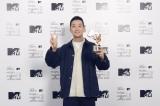 「MTV Breakthrough Song」を受賞した瑛人(C)田中聖太郎