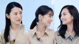 場面写真(左から)福田彩乃、田中みな実、山賀琴子