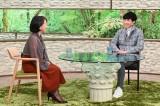 MBS・TBS系『サワコの朝』11月21日のゲストは東山紀之(C)MBS