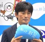 『知って、肝炎プロジェクトミーティング2020』に出席した岩本輝雄 (C)ORICON NewS inc.