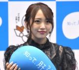 『知って、肝炎プロジェクトミーティング2020』に出席したAKB48・向井地美音 (C)ORICON NewS inc.