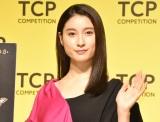 """田中圭の""""ひょう変""""演技について語った土屋太鳳=『TSUTAYA CREATORS' PROGRAM FILM 2020(TCP)』最終審査会トークイベント (C)ORICON NewS inc."""