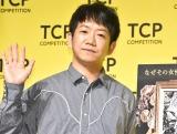 『TSUTAYA CREATORS' PROGRAM FILM 2020(TCP)』最終審査会トークイベントに出席した渡部亮平監督 (C)ORICON NewS inc.
