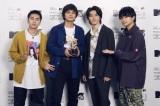 『MTV VMAJ 2020 -THE LIVE-』で「Best Buzz Award」を受賞したDISH//(C)田中聖太郎