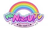 NiziUの地上波初となる冠バラエティー番組『We NiziU!TV』ロゴ