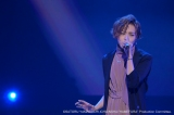『SONGS OF TOKYO Festival 2020』に出演した蒼井翔太(C)NHK