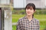 2021年1月4日放送の新春ドラマスペシャル『人生最高の贈りもの』主演を務める石原さとみ (C)テレビ東京