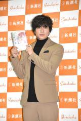 新作小説『オルタネート』表紙を掲げる加藤シゲアキ