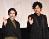 映画『ばるぼら』公開記念舞台あいさつに登壇した(左から)二階堂ふみ、稲垣吾郎