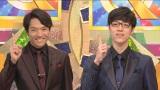 伊沢&ふくらP TV初タッグMC