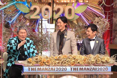 『THE MANZAI2020 マスターズ』が12月6日に放送(C)フジテレビ