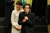 『関西演劇祭2020〜お前ら、芝居たろか!』の開幕セレモニーに出席した行定勲氏