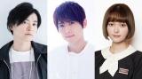 SPミニドラマ『銀のさんぽ』YouTubeにて配信決定、出演は下野紘、梶裕貴、玉城ティナ