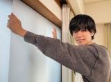 25日放送の『解決!King & Prince』に出演する神宮寺勇太 (C)NTV