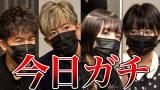 映像配信サービス「GYAO!」の番組『木村さ〜〜ん!』第121回の模様(C)Johnny&Associates