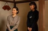 連続テレビ小説『エール』第22週・第106回より。裕一と音(二階堂ふみ)のひとり娘・華(古川琴音)は19歳に(C)NHK