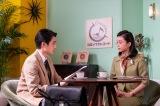 連続テレビ小説『エール』第22週・第106回より。鉄男(中村蒼)は少し行き詰まっていた(C)NHK