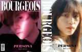 『BOURGEOIS 7th issue』TOKYO EDITIONの表紙を飾ったSixTONES京本大我(左)と南沙良