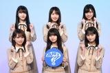 5年連続『高校生クイズ』メインサポーター就任している乃木坂46(C)日本テレビ