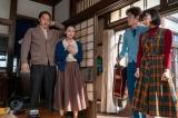 連続テレビ小説『エール』最終週・第116回(11月23日放送)より。自分たちの結婚のときのことを思い出した裕一(窪田正孝)と音(二階堂ふみ)は… (C)NHK