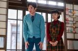 連続テレビ小説『エール』最終週・第116回(11月23日放送)より。アキラ(宮沢氷魚)が華(古川琴音)との結婚の許しを得ようと古山家にやってくる(C)NHK